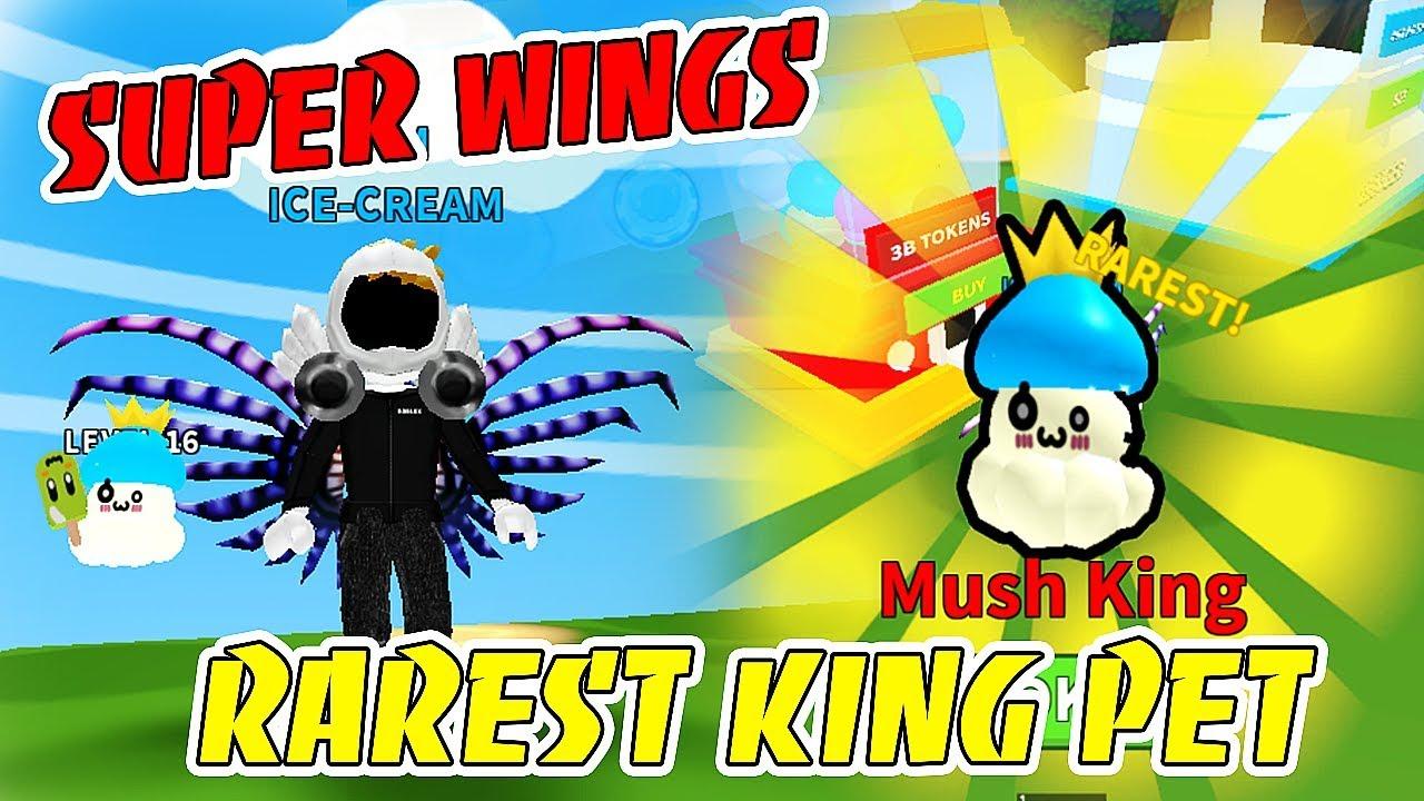 i had super rarest ice cream king pet  super wings in ice