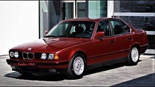 BMW E34 525i диагностика машины !