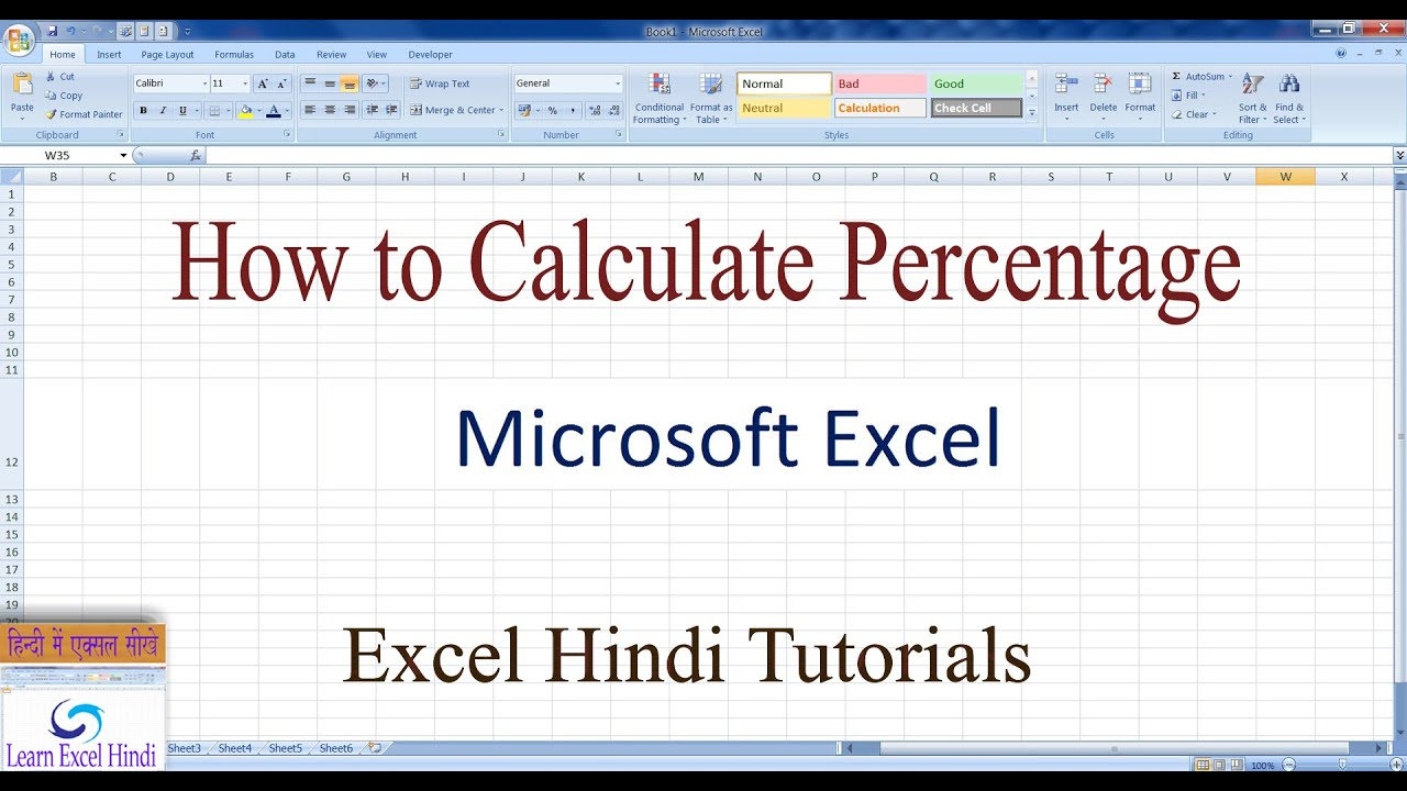 Learn Excel Hindi How To Calculate Percentage In Excel In Hindi 91
