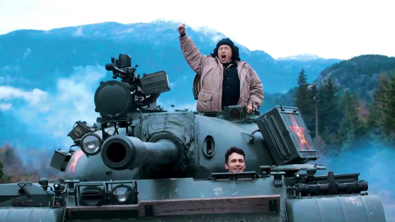 Film Der Tank