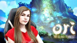 Ori and The Blind Forest | ПОПЫТАЕМСЯ ЗАКОНЧИТЬ !