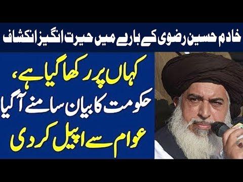 CM Punjab's Spokesperson Exclusive Message About Action Against TLP | 24 November 2018