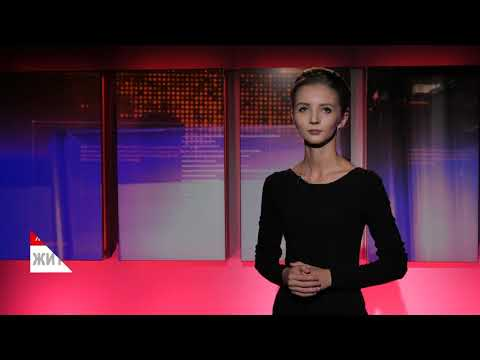 09.11.2017_ Новости.Происшествия