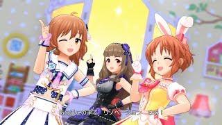 曲名:Kawaii make MY day! (Game ver.) 歌:水本ゆかり/藤田茜、中野...
