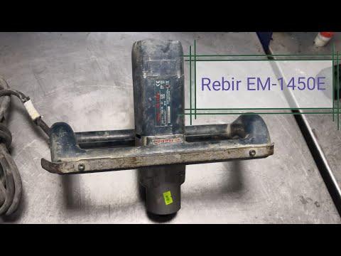 Миксер Rebir EM-1450E (ребир Em-1450e) диагностика, не вращается под нагрузкой, шумит