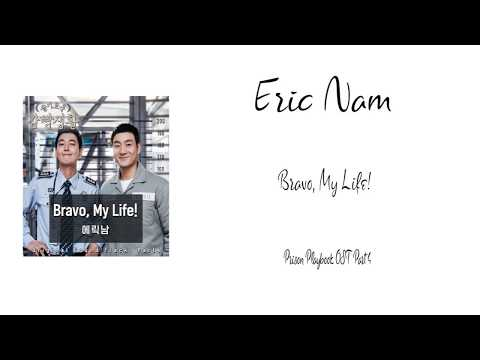 [LYRIC] Eric Nam – Bravo, My Life! [Han-Rom-Eng] [Prison Playbook OST Part 4]