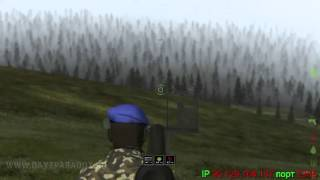 """Arma 2 DayZ Epoch by ParadoX клан"""" N.R.C"""""""
