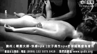 女士減肥減壓spa會所-讓女士享受異性快感spa按摩減壓減肥