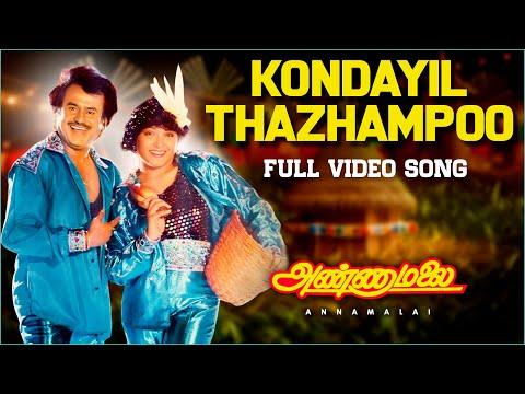 kondaiyil thazhampoo song