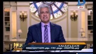 العاشرة مساء| بتنهيدة طويلة وحزينة وائل الإبراشي يفتتح كلمته في ذكرى