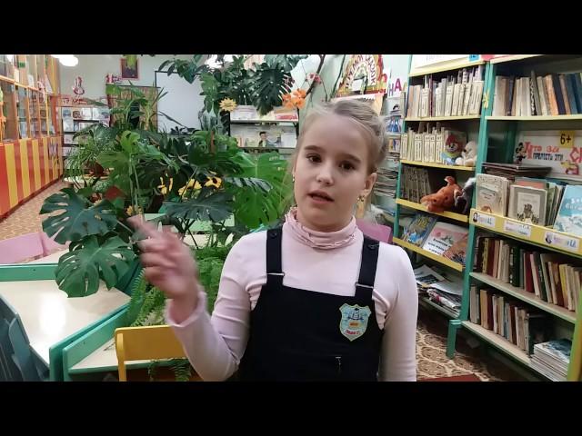 Изображение предпросмотра прочтения – ДарьяМатюшина читает произведение «Я выросла» А.Л.Барто