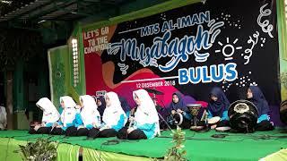 Download Lagu Doharoddin Dan Ilahilas Kelas 7pi Mts Al Iman Bulus Mp3