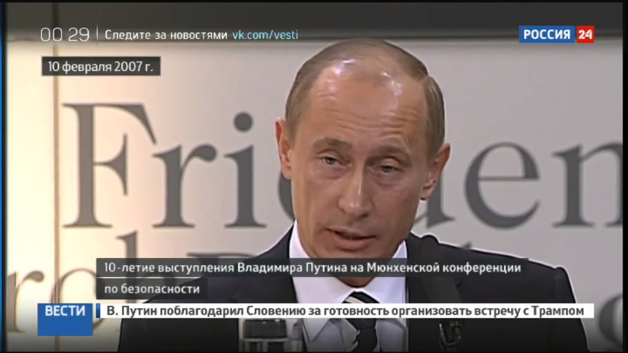 Русская Сила - rusila.su