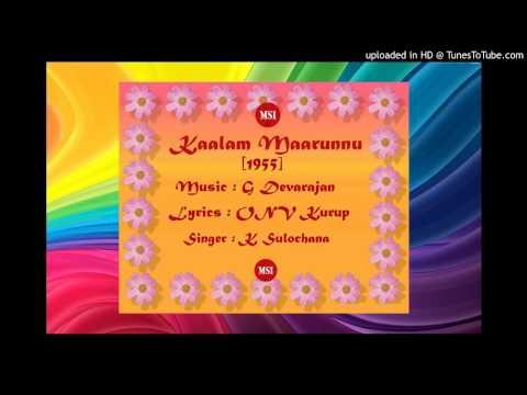 Kaalam Maarunnu - Aa Malar Poykayil (Pathos)