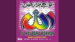 Tu Raheem Hai Tu Kareem