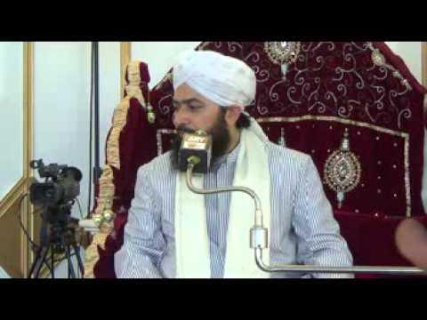 Jumma Bayan By Khateeb Data Darbar Mufti Ramzan Sialvi February 13, 2015