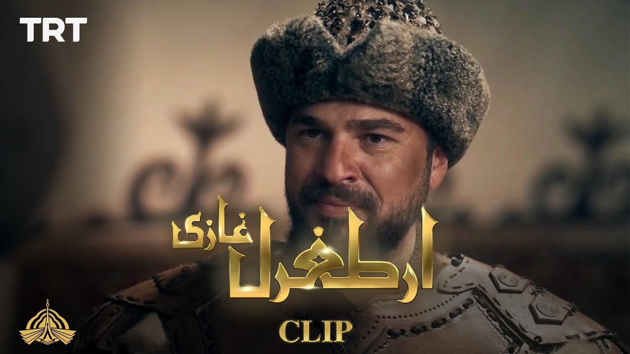 Ertugrul brings good news for the tribe | CLIP