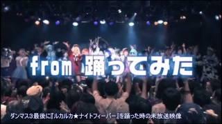 2/6 ニコ動画から4/28,29「ニコニコ超会議 in 幕張メッセ」開催案内され...
