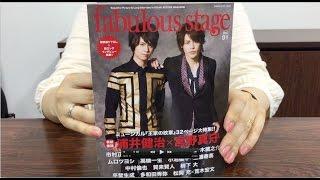 シンコー・ミュージック・ムック fabulous stage Vol.01 ¥ 1620 (本体 ...