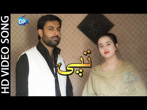 Pashto new song 2018 | Dil raj and Gul Nazar pashto song 2018 new hd song pashto video song