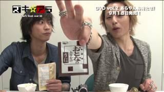 D-BOYSの鈴木裕樹×荒木宏文=ズキ☆アラ。今、もっともイケてる29歳!?が30...