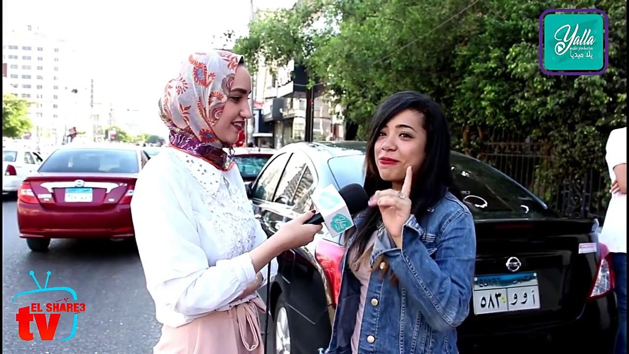 رد الشارع المصرى على كليب محمد رمضان نمبر وان 1 Mohamed Ramadan  NUMBER ONE