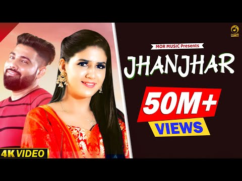 jhanjhar-  -deepak-yadav-&-pranjal-dahiya-  -bittu-sorkhi-  -new-haryanvi-d-j-song-2019-  -mor-music