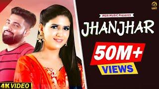 Download Jhanjhar || Deepak Yadav & Pranjal Dahiya || Bittu Sorkhi || New Haryanvi D J Song 2019 || Mor Music
