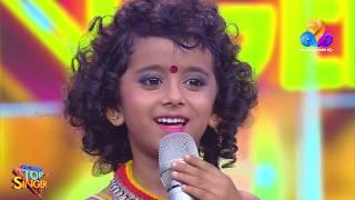 അനന്യ കുട്ടിയുടെ കിടുക്കാച്ചി പെർഫോർമൻസ് | Best Of Top Singer