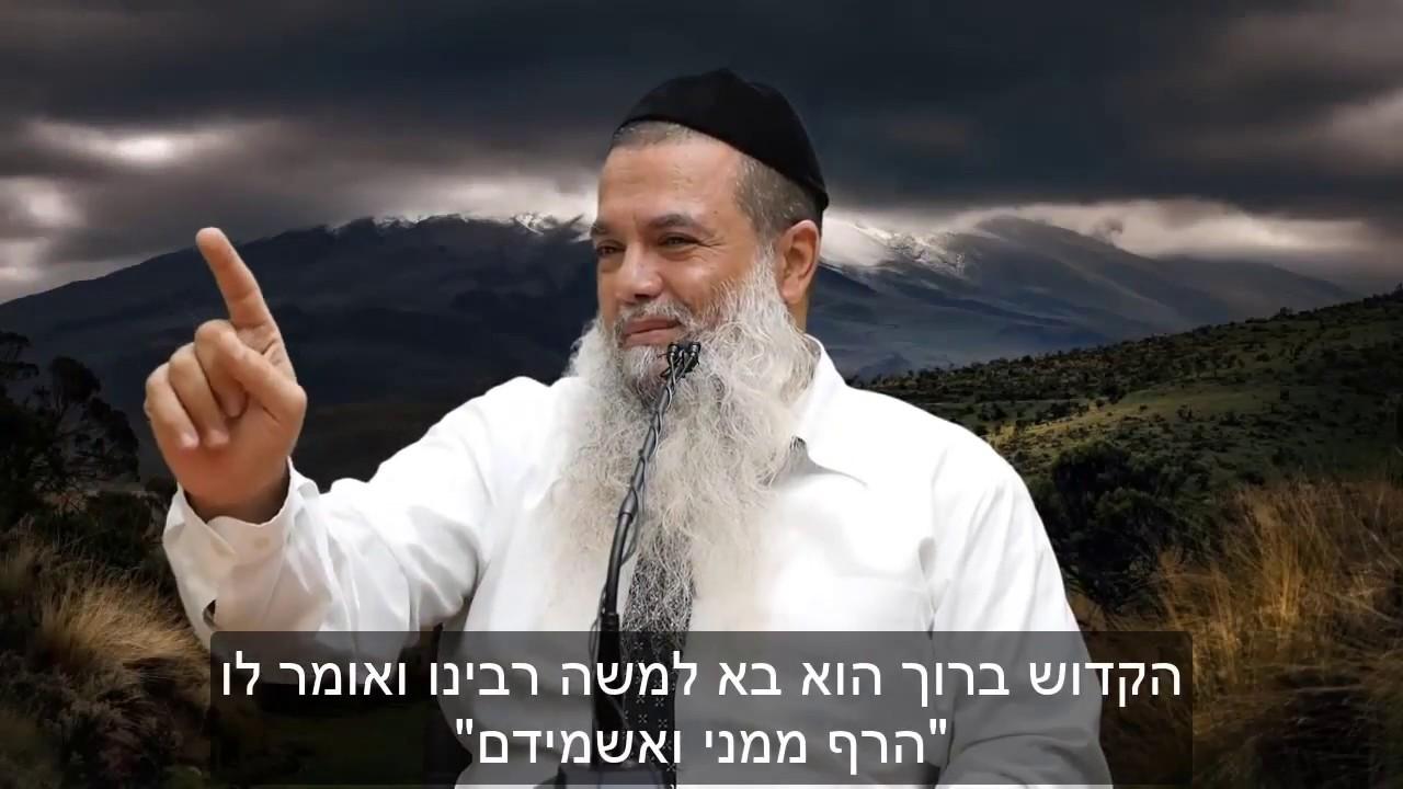 כיפור: סגולה לזכות בדין! - הרב יגאל כהן HD
