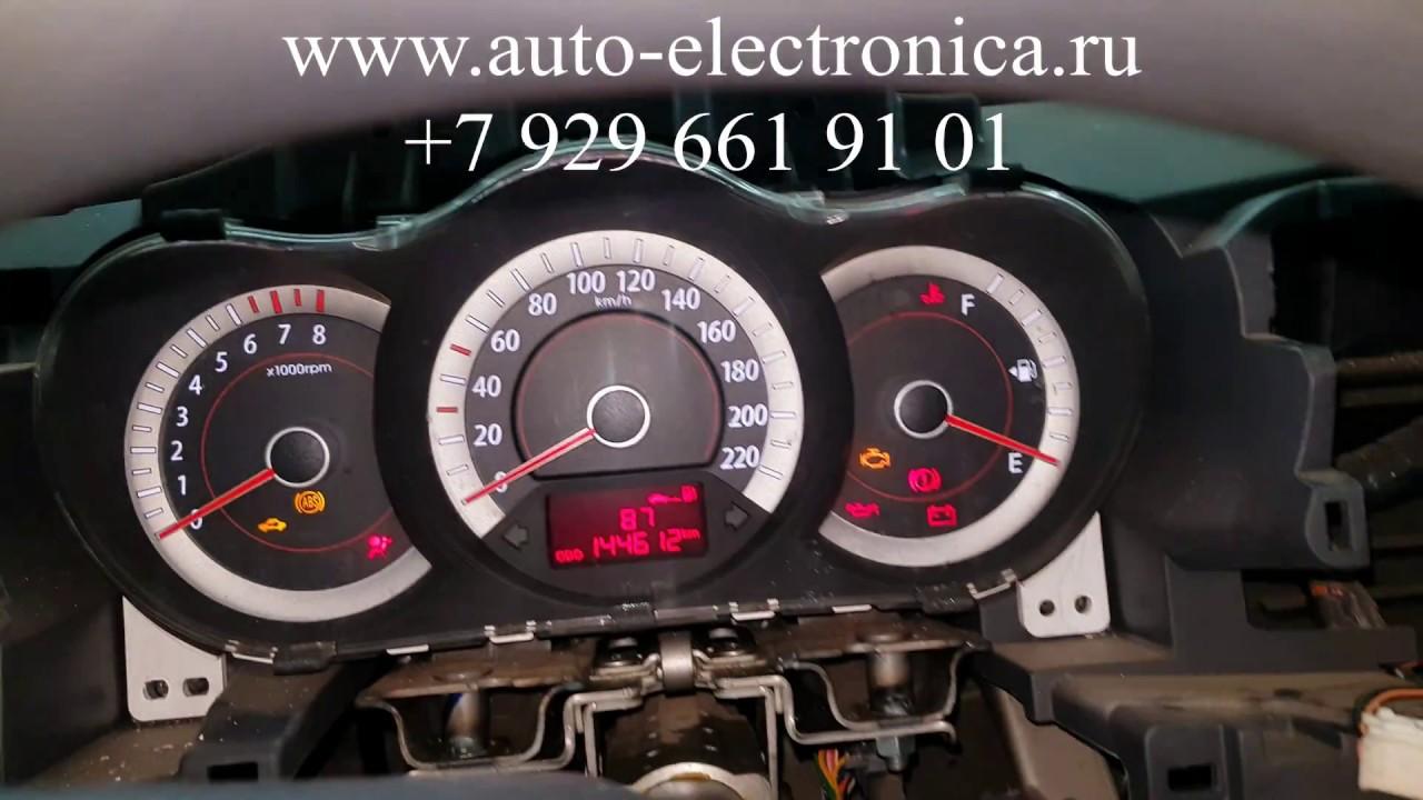Выбираем б\у авто Land Cruiser Prado 120 (бюджет 800-900тр) - YouTube