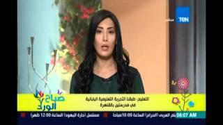 التعليم لا تعلم عن وجود اسم الناشطة أسماء محفوظ بمناهجه