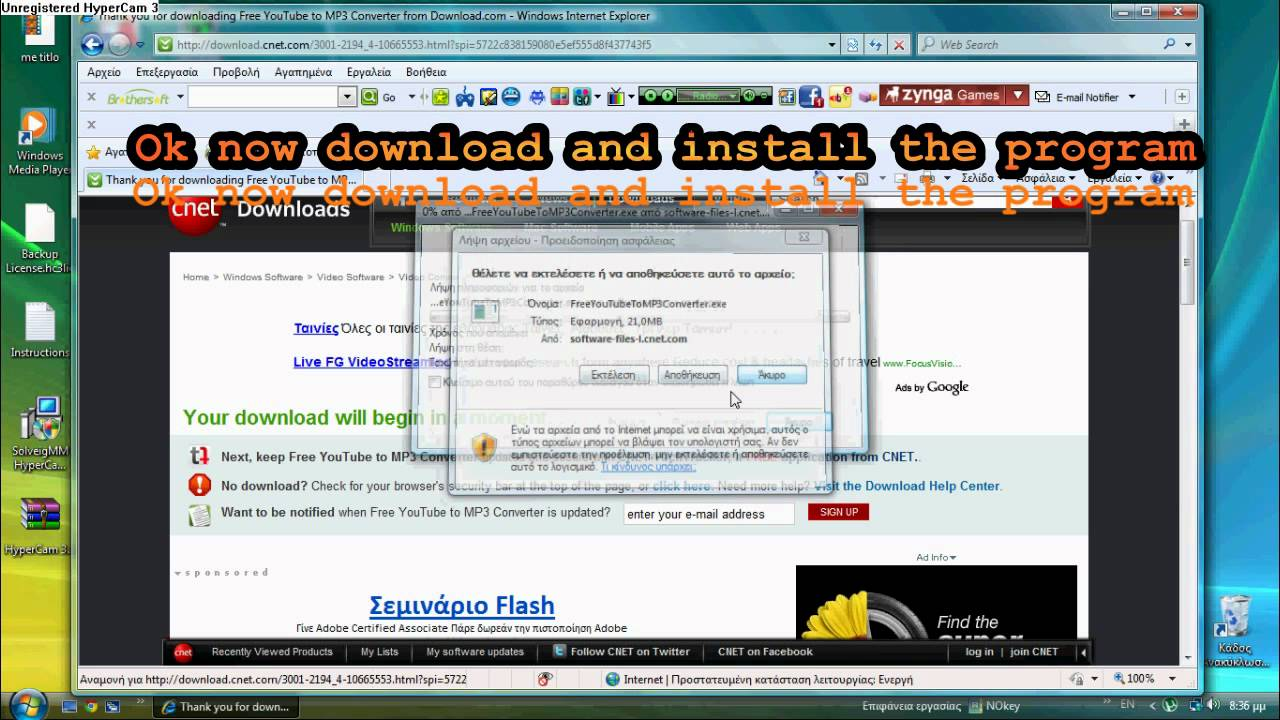 free youtube to mp3 converter free download cnet