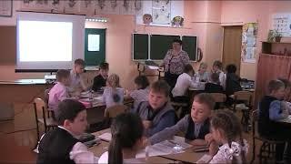 Москвина В С  урок окружающего мира 3 класс