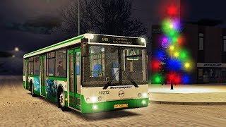 Новогодний Рейс в Omsi 2 - Лиаз-5292.20,Москва, Маршрут 149. Как Купить Маршрут на Автобус из Волгограда