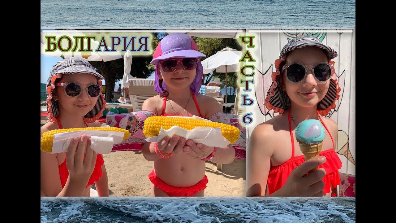 Отдых в Болгарии №6 / Питание в Отеле Sol Nessebar Palace Resort & Aquapark 5*.