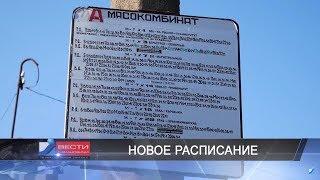 Вести Барановичи 19 сентября 2018.
