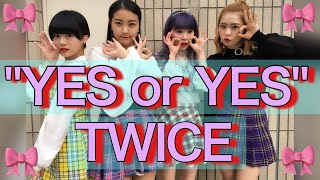 TWICE(트와이스) - YES or YES dance cover ダンスカバー