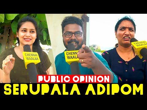 "Hindi Imposition எதிராக கொந்தளிக்கும் மக்கள்""   Public Reactions   Chennai Waalaa!"