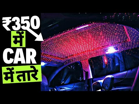 Car STAR LIGHTS | CAR MODIFICATION | INFO N TECH