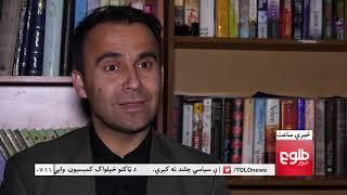 LEMAR NEWS 23 October 2018 /۱۳۹۷ د لمر خبرونه د لړم ۰۱ نیته