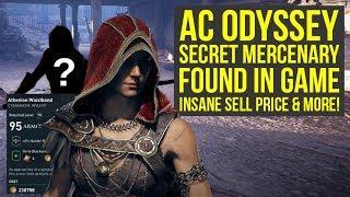 Assassin's Creed Odyssey Secret Mercenary SHOWED UP, Unlimited Dismantle Glitch (AC Odyssey Secrets