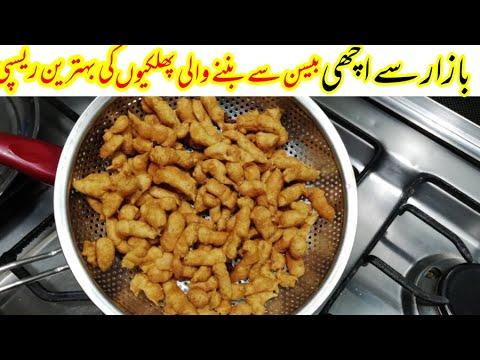 Download Besan phulkian recipe without machine   besan pakorian recipe  besan ki boondi bnany ka tarika