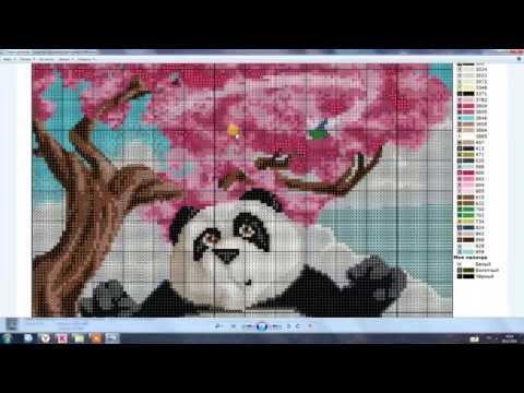 Схема панда вышивка
