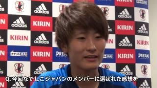 なでしこジャパン 平尾知佳選手 インタビュー