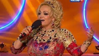 Надежда Кадышева - Небо пополам