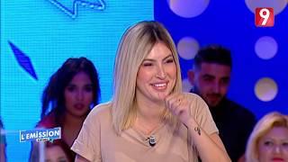 L'EMISSION | مريم الدباغ : معادش فما رجال توا في تونس و مايقلقنيش كان نعرس في الخمسينات