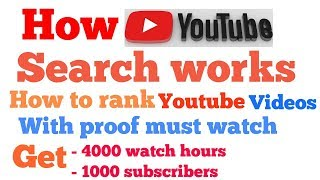 How youtube search works | How to Rank youtube videos | youtube SEO 2018