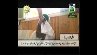 Punjabi Kalam. Menu Shouq Madine Jawar Daa. Haji Abdul Habib Attari (21.07.2012)