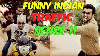 Funny Indian Traffic l The Baigan Vines